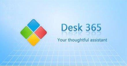 desk-365-screenshot