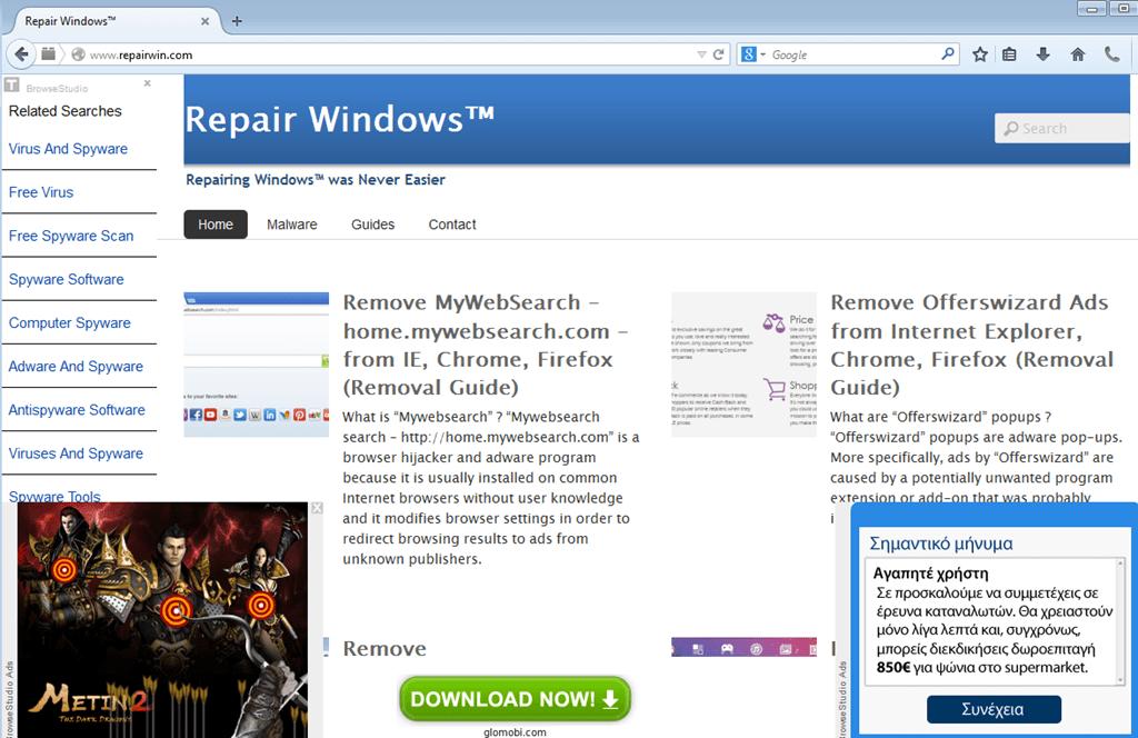 Remove FoxWebber 1 2 Ads from Internet Explorer, Chrome