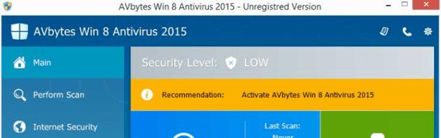 AVbytes-Antivirus-Protection-2015-Removal