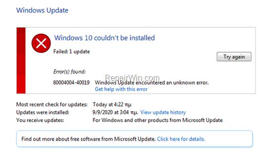 FIX: Error 8004004-40019 in Windows Update